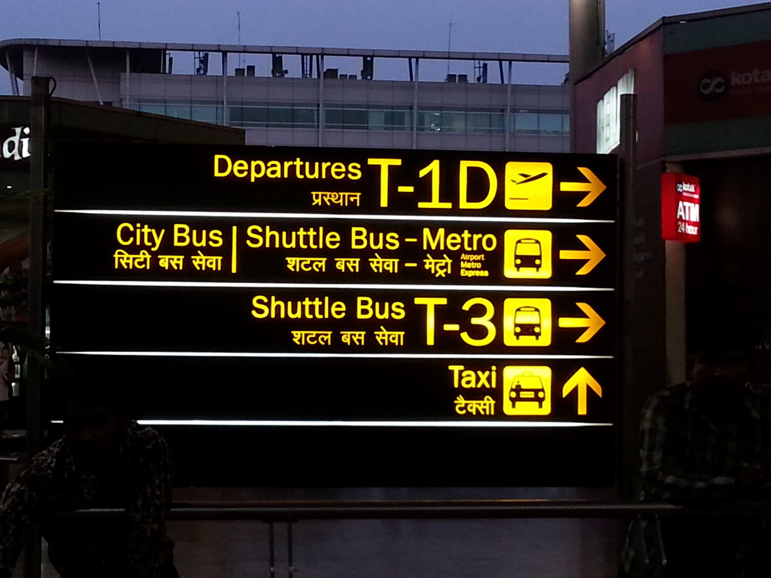 airport sign showing direction to different types of airport to city transfers
