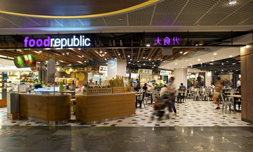 entrance to food repbulic food court